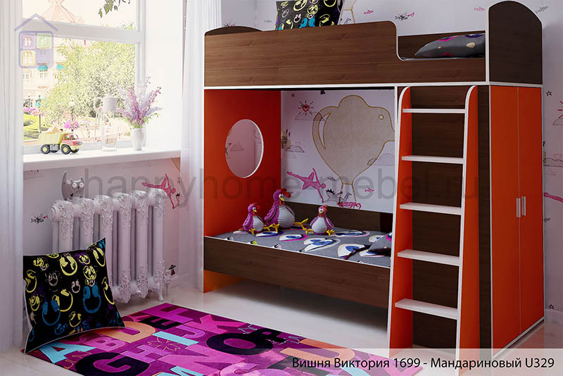 bambini 33 happy home. Black Bedroom Furniture Sets. Home Design Ideas