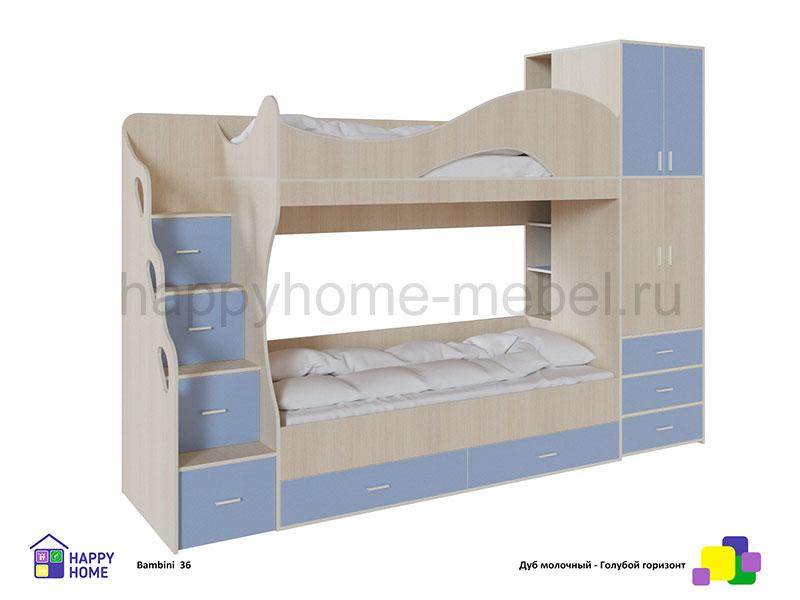 Кровать матрас для детей 90