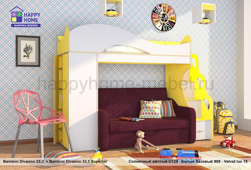 bambini divanno 33 superior happy home. Black Bedroom Furniture Sets. Home Design Ideas