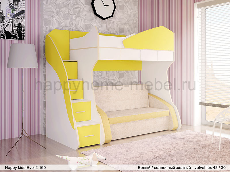 Детская Двухъярусная Кровать С Диваном В Москве