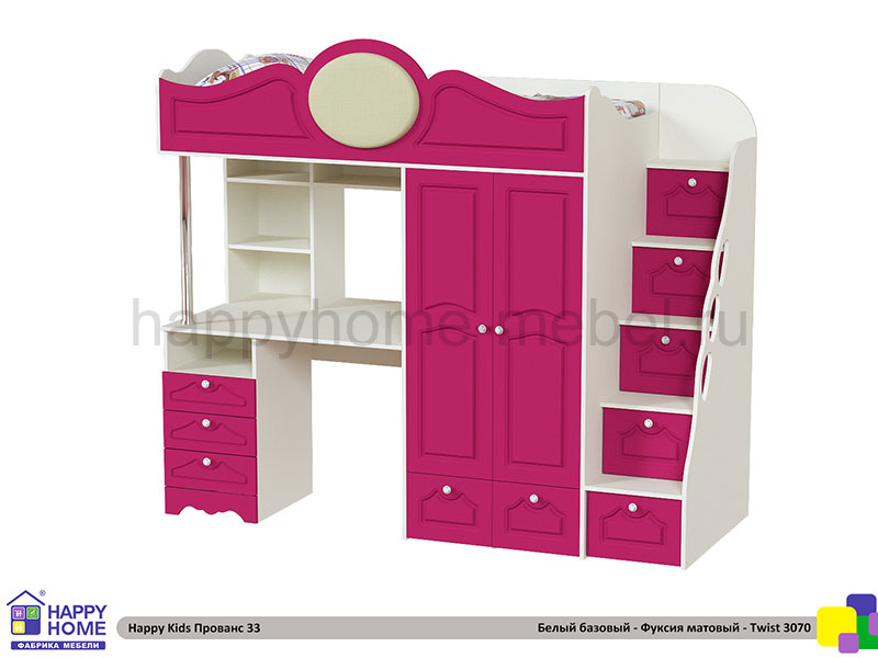happy kids 33 170 80 happy home. Black Bedroom Furniture Sets. Home Design Ideas