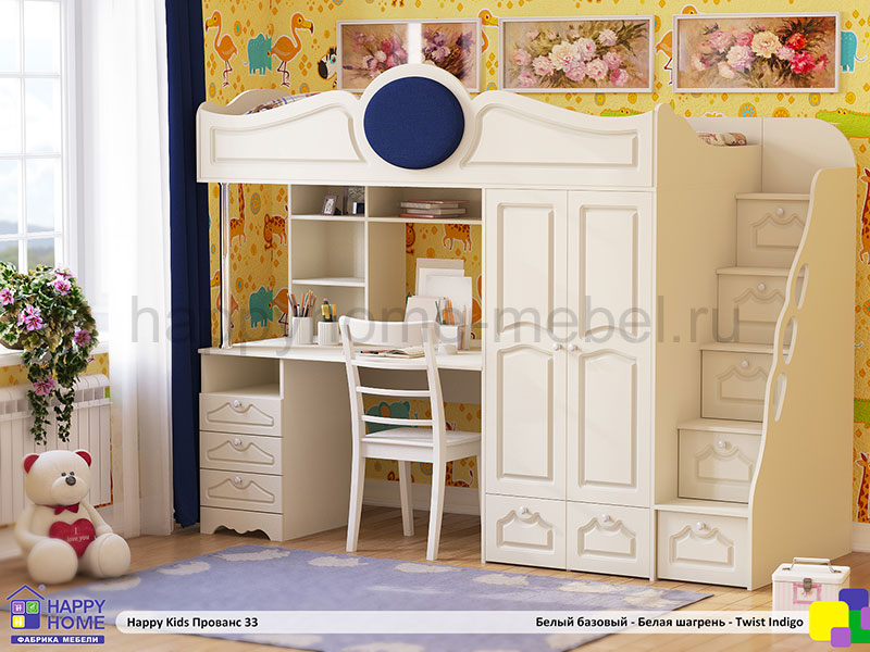 happy kids 33 200 90 happy home. Black Bedroom Furniture Sets. Home Design Ideas
